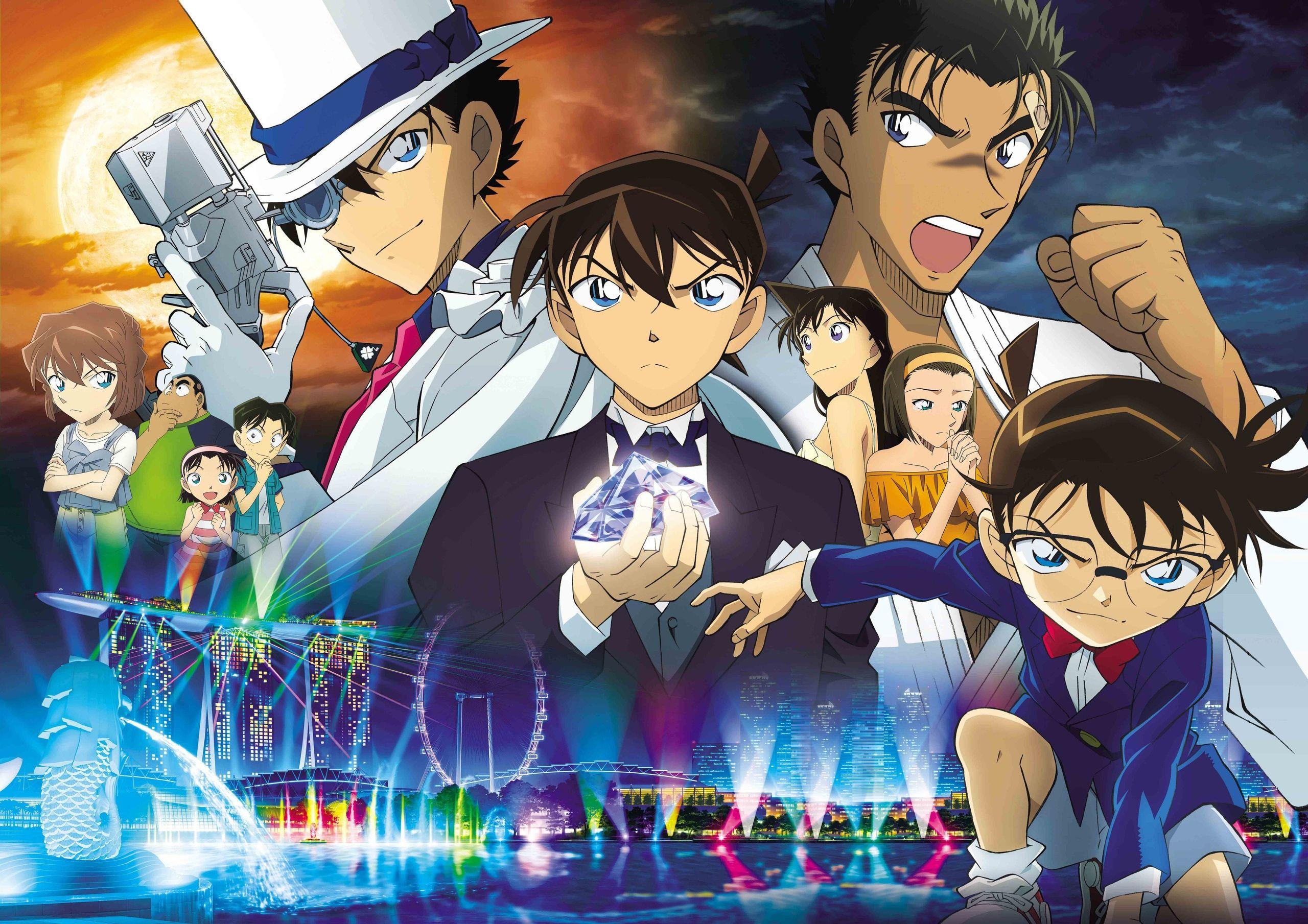 ป กพ นโดย Ryu ใน Kaito Kid Detective Conan โปสเตอร