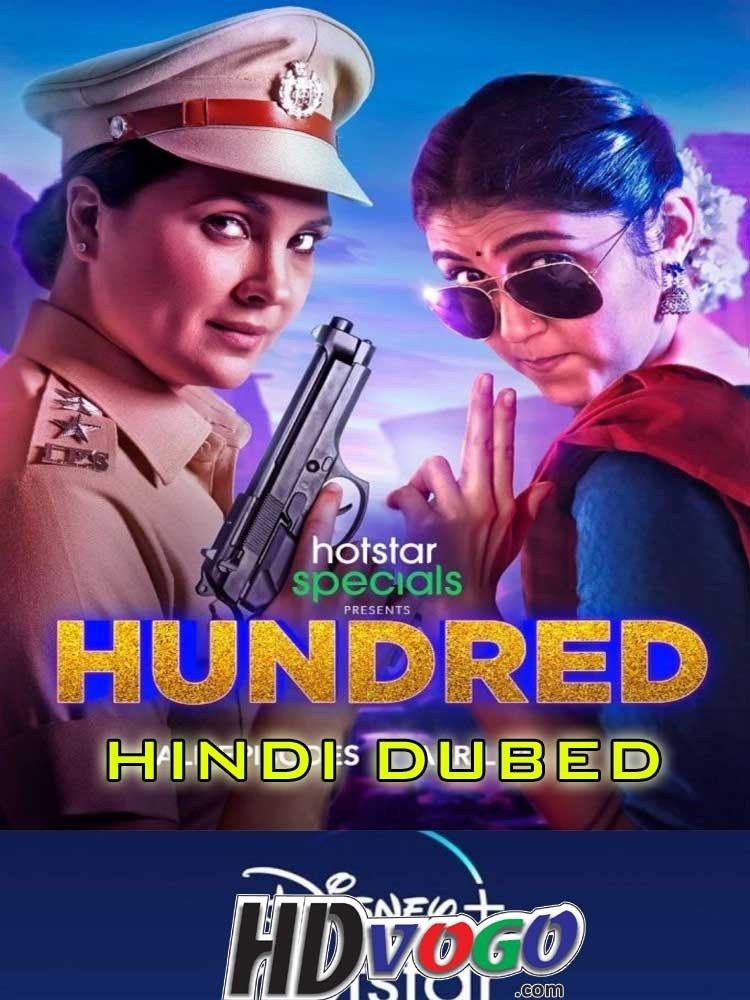 Hundred 2020 Hindi Season 1 Hotstar Complete Watch Online Hd Print Free Download In 2020 All Episodes Web Series Hindi