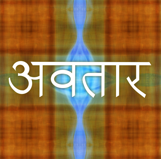 """Avatāra (pictured) is a Sanskrit word meaning """"descent """" The"""