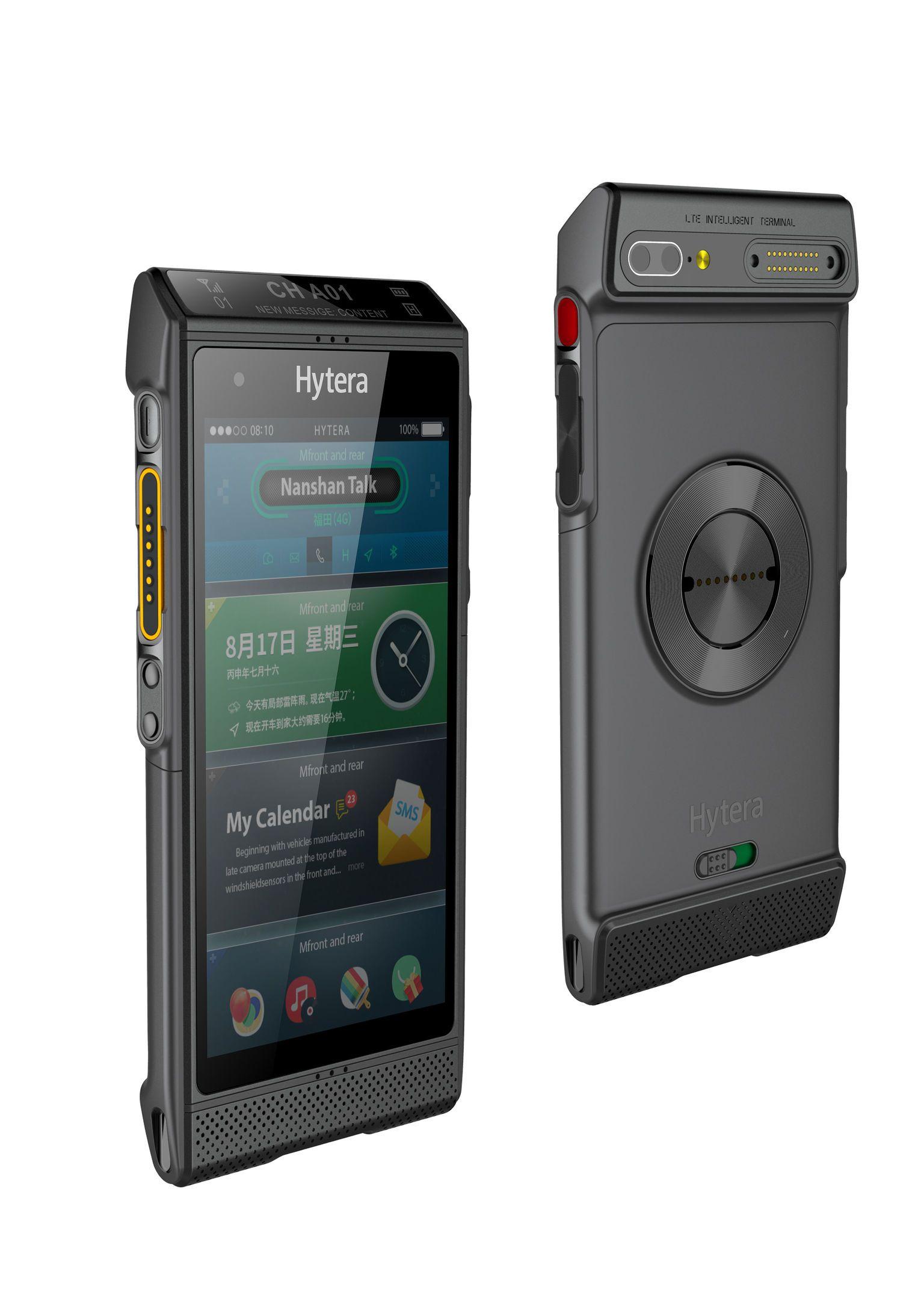 LTE smart data terminal New technology gadgets, Smart
