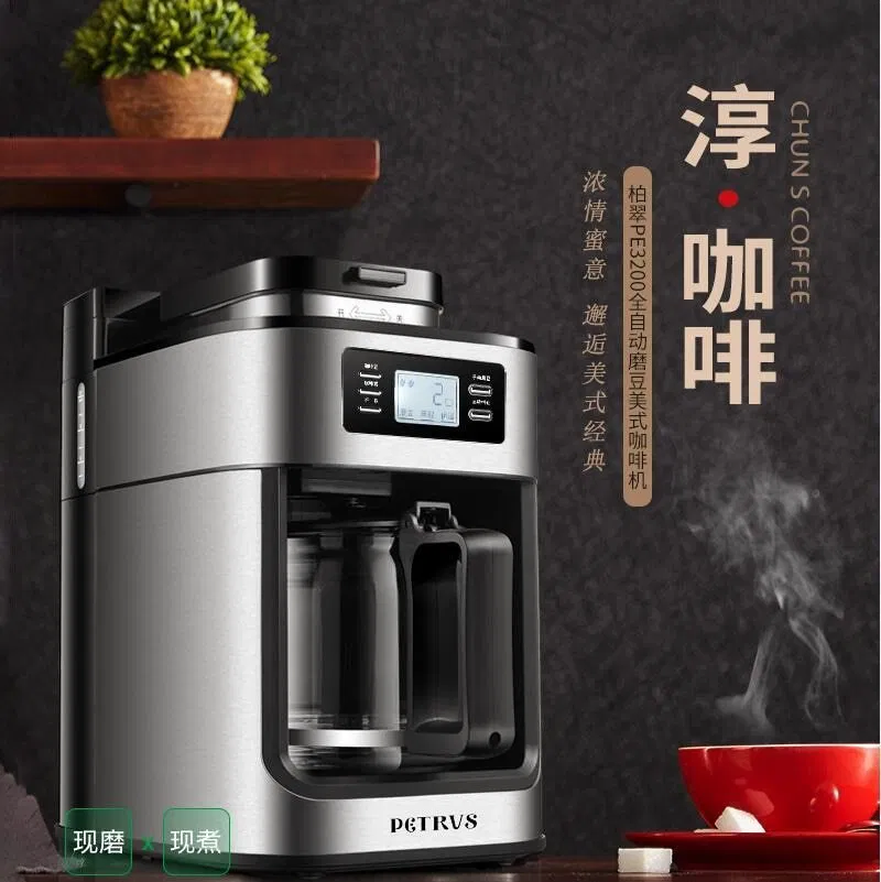 Freshly Cooked 1000w Insulation Lcd Display Coffee Maker
