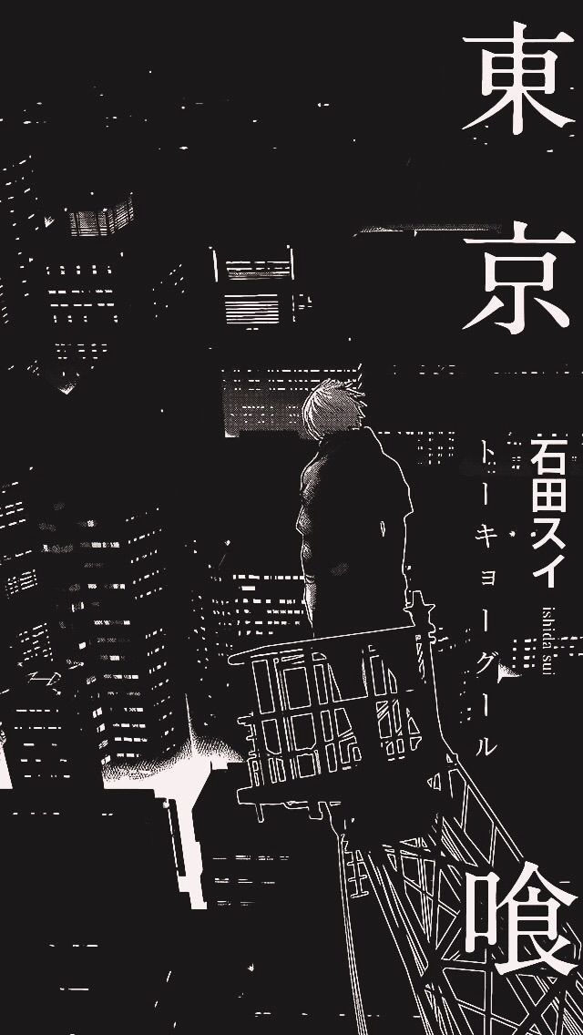 Pin On Anime Dark anime wallpaper for iphone