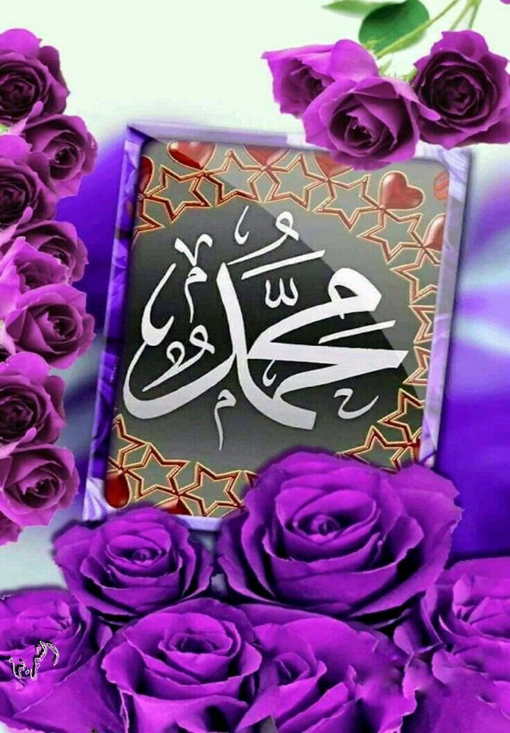 Pin on Allah muhammad