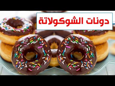 Pin By كاليماري On Home Desserts Food Doughnut