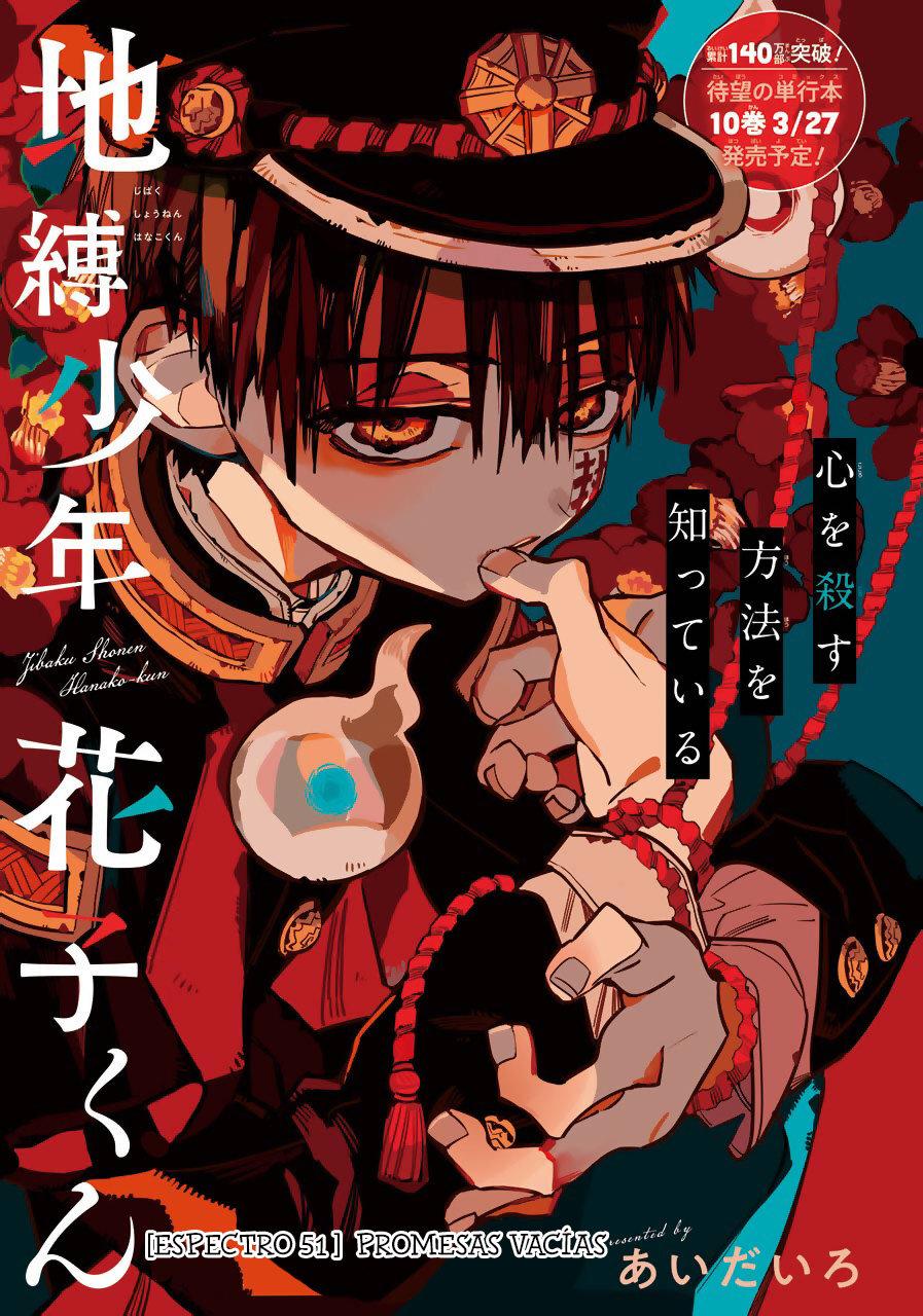 Jibaku Shounen Hanakokun Capítulo 51.00 Hanitarou