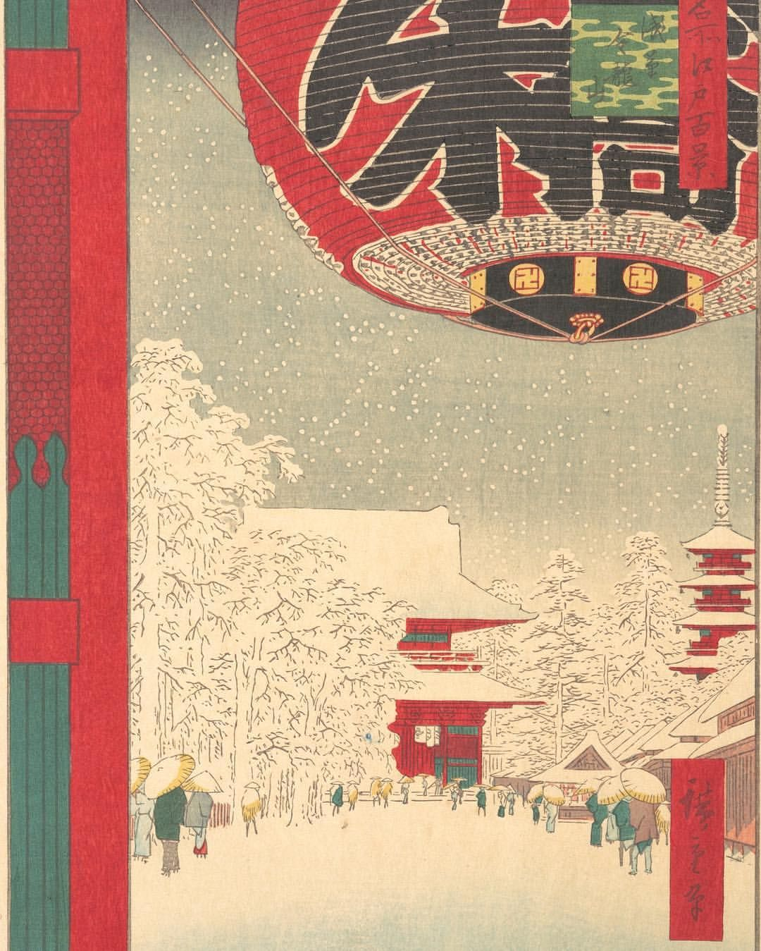 "Utagawa Hiroshige (Japanese, 1797–1858). Kinryūsan Temple at Asakusa, from the series ""One Hundred Famous Views of Edo,"" 1856. #TheMet #Hiroshige #snowday"