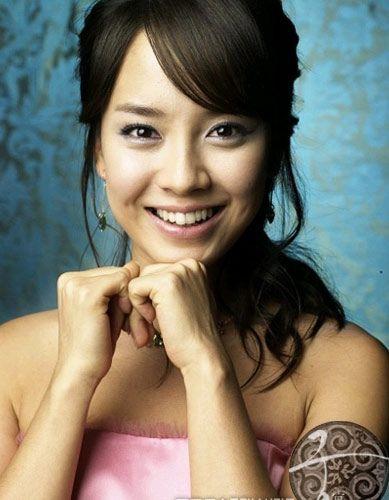 Goong korean drama song ji hyo dating