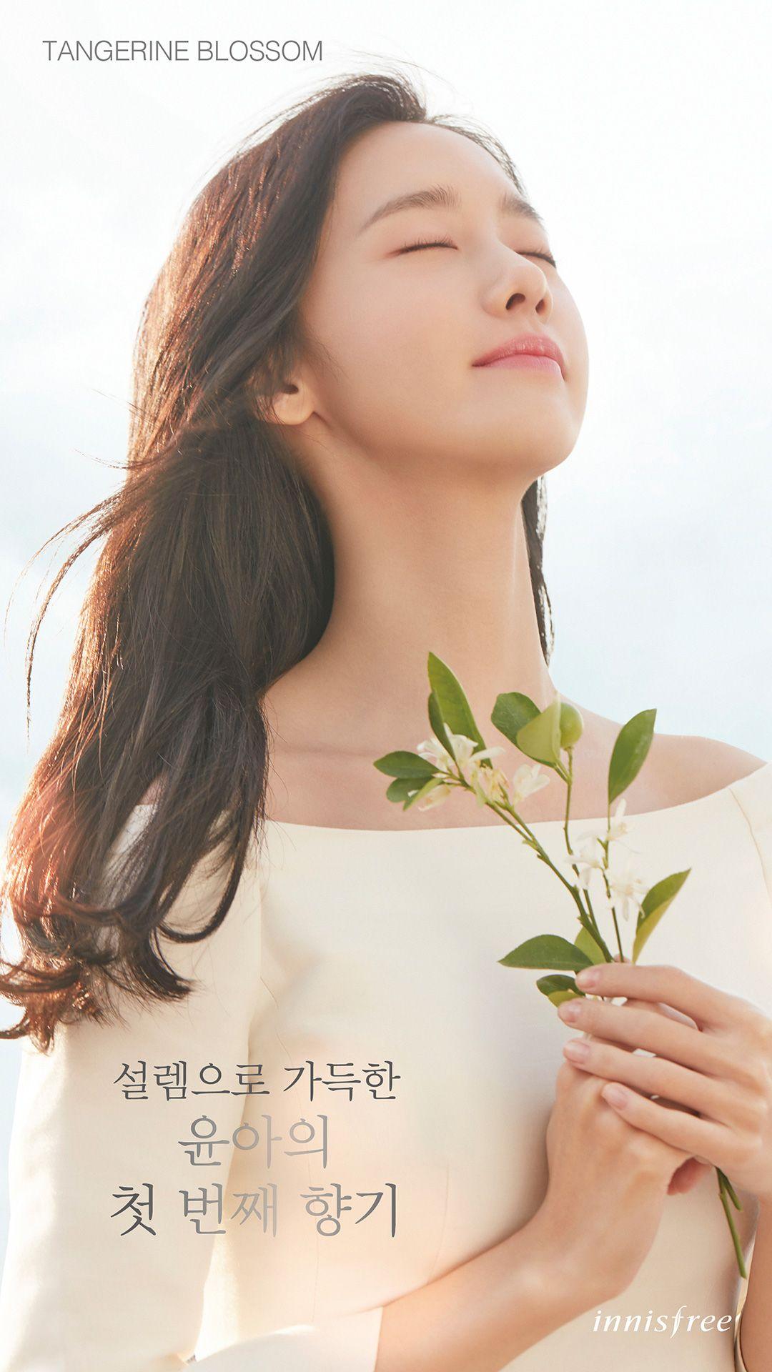 "mystarmyangel: "" 170303 YoonA Innisfree Eau De Toilette CF (2/2) DL(32P-14 unique pics of web, mobile ver & topstarnews): Link """