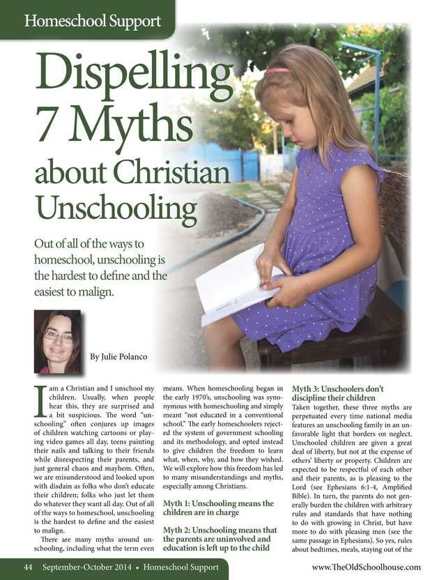 Dispelling 7 Myths About Christian Unschooling – By Julie ...