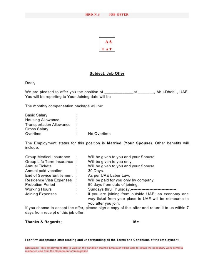 printable sample offer letter sample form
