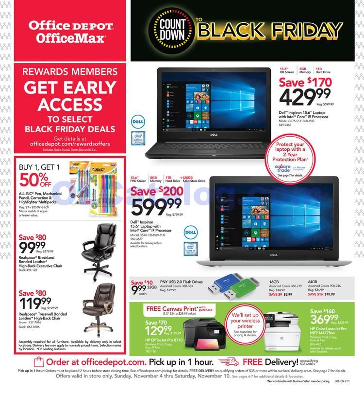 Office Depot Weekly Ad OfficeMax Ad February 24 March 2