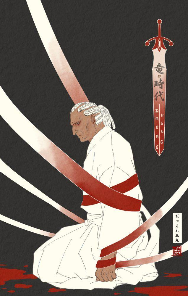Ukyo-e Sten Dragon Age fan art Created by Dakkun39
