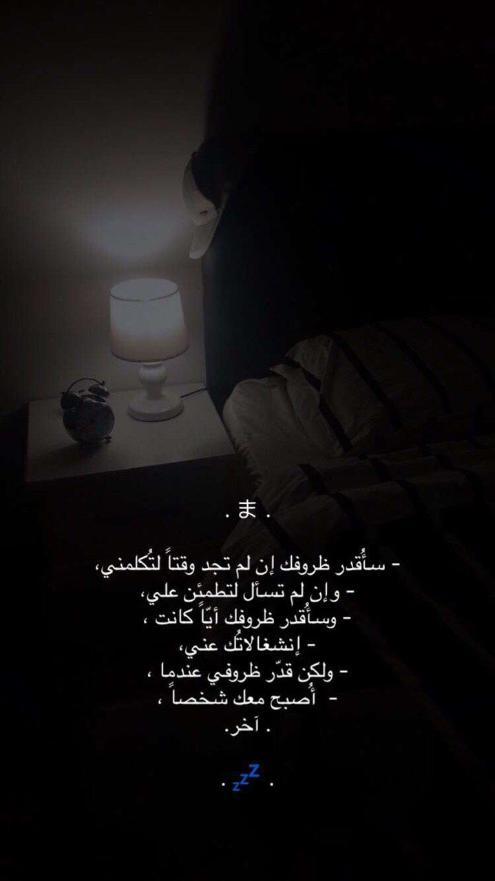 Pin By 𝓜𝓐𝓡𝓥𝓔𝓛 On نوني Love Quotes Photos Quran Quotes Inspirational Laughing Quotes