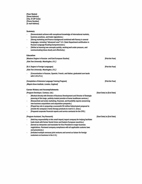 functional resume with education emphasis templates