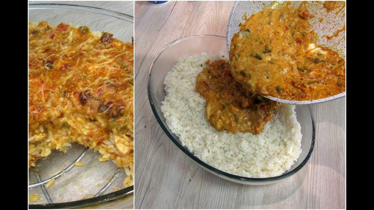 صينية الأرز خطيييرة بصلصة دجاج في الفرن ألذ عشاء أو غداء لن تستغني عنه أبدااا Youtube Food Rice Chickens