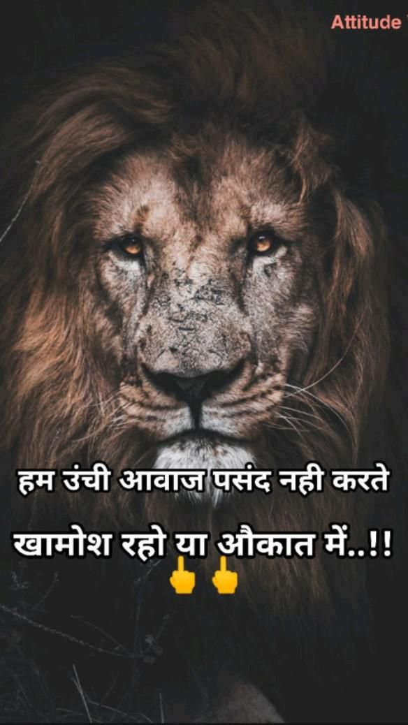 morning motivational quotes in Hindi ❣️❣️❣️❤️