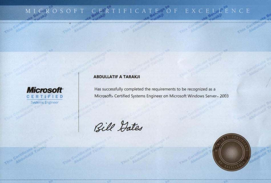 MCDBA Microsoft Certified Database Administrator شهادة معتمدة من - microsoft certificate of excellence