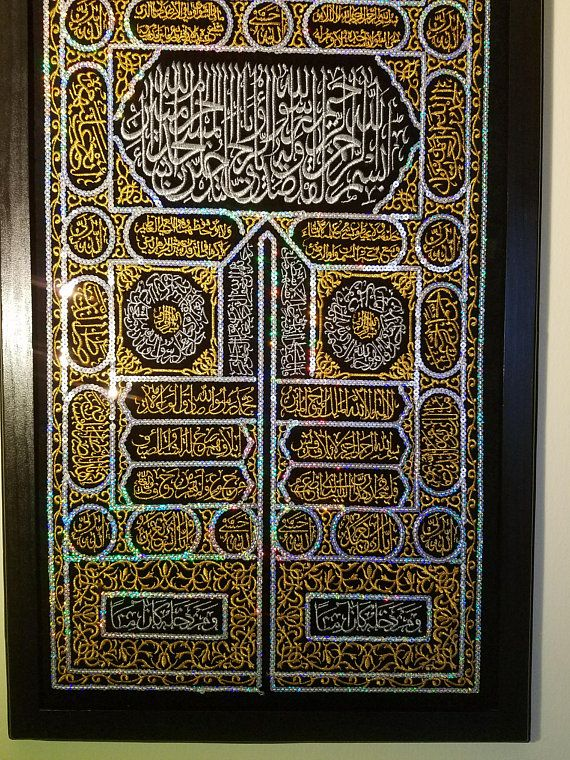 Embroidery And Doubt Beadwork Panel Outer Cover Of The Door Of The Kaaba Arabic Calligraphy With Frame Size 35 05 X 18 5 Inches Bead Work Islamic Art Embroidery