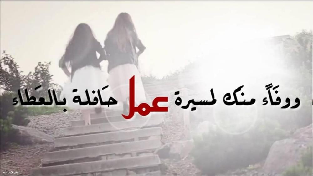 عبارات عن التقاعد عبارات للتقاعد مكتوبة موقع كلمات Life Quotes Allah Love Doctor Coat