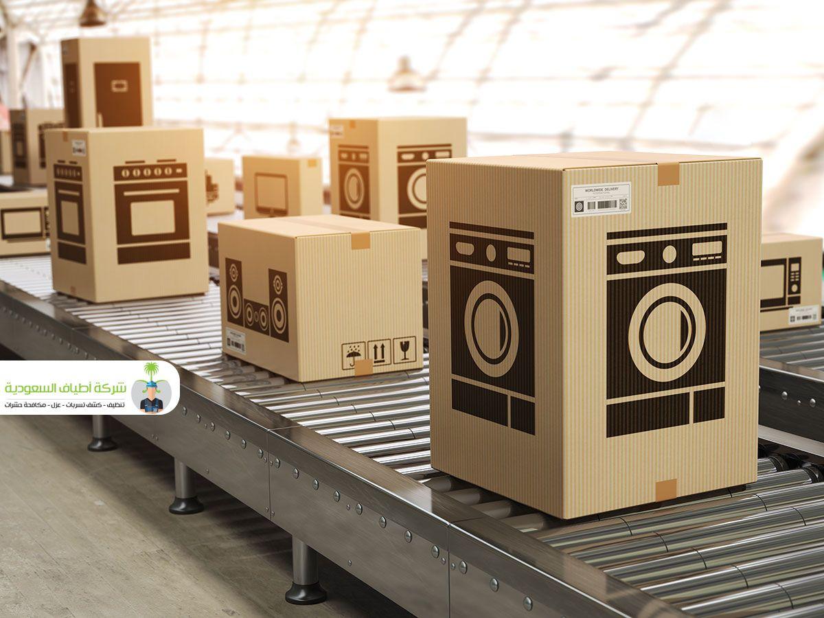 شركة تنظيف مكيفات بخليص أرخص أسعار شركات نظافة المكيف الشباك والسبليت في خليص مكة المكرمة نوفر لك فني مختص محترف Conveyor Household Appliance Cardboard Box