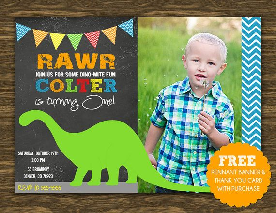 Dinosaur Birthday Invitation Printable FREE pennant banner and