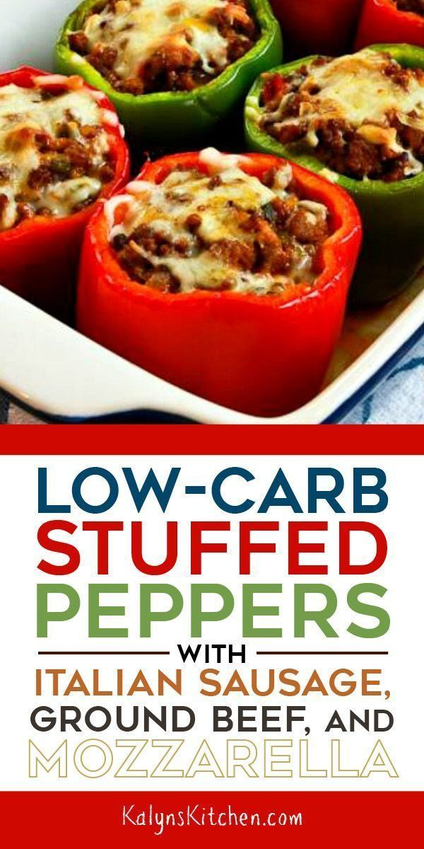 Low-carb stuffed peppers with turkey sausage, minced meat ...
