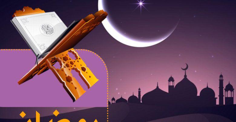 أدعية رمضان اليومية بالصور من أجمل الأدعية الجامعة Movie Posters Movies Poster