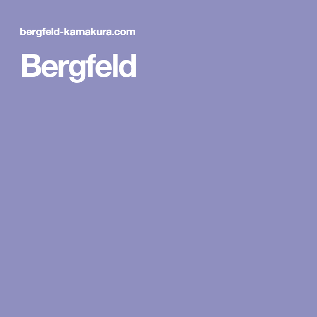 Bergfeld