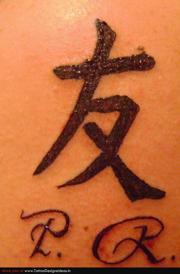 Chinese Friendship Symbol Tattoos Chinese Tattoo Symbols And