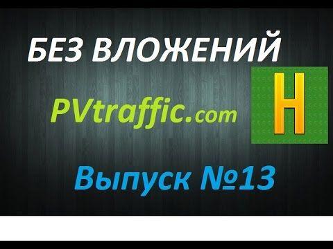 логотипы заработок в интернете