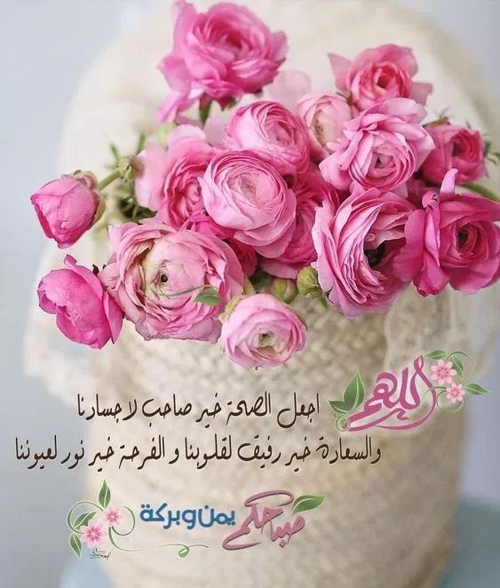 جمعة مباركة بالصور تهنئة للاحبه والأصدقاء فوتوجرافر Good Morning Images Flowers Beautiful Morning Messages Good Morning Greetings