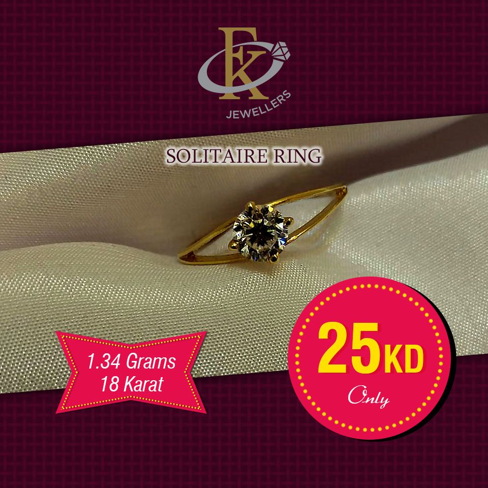Perfect Diamond Ring For Everlasting Promises Order Now Price 25 Kd Weight 1 34 Grams Karat 18 Call Or Whats 66951426
