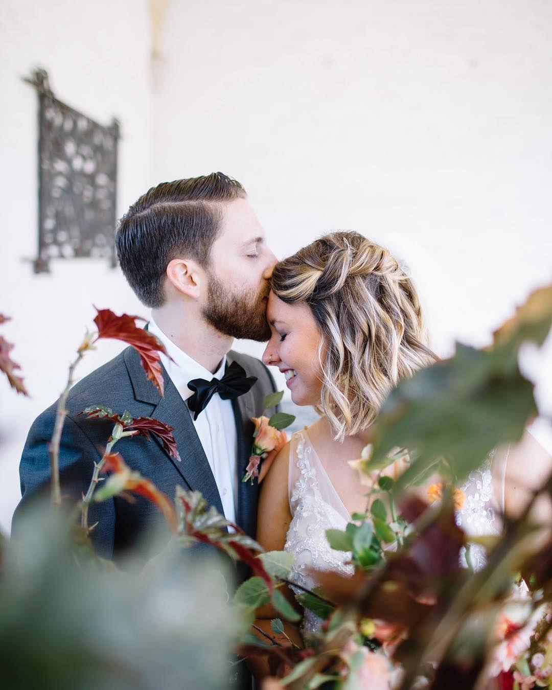 Outdoor Wedding Wisconsin: A Naomi Paper Co. Wedding In Milwaukee, Wisconsin Outdoor