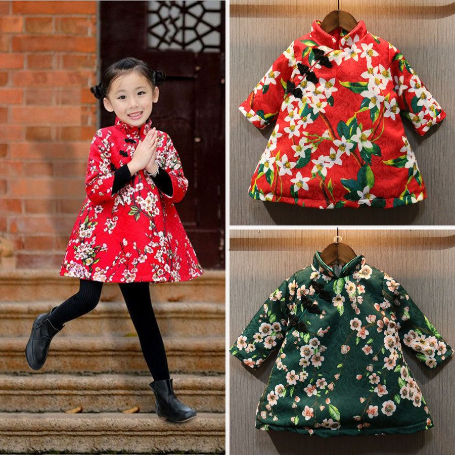 6ccad8d50663b 2017 Chinese Style Traditional Girls Winter Dress Child Tang Suit Kids  Printing Cheongsam Baby Princess Dresses Robe Baby Qipao-in Dresses from  Mother ...