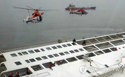 긴박한 구조현장세월호 침몰 당시 해양경찰이 헬기를 이용해 승객을 구조하고 있다