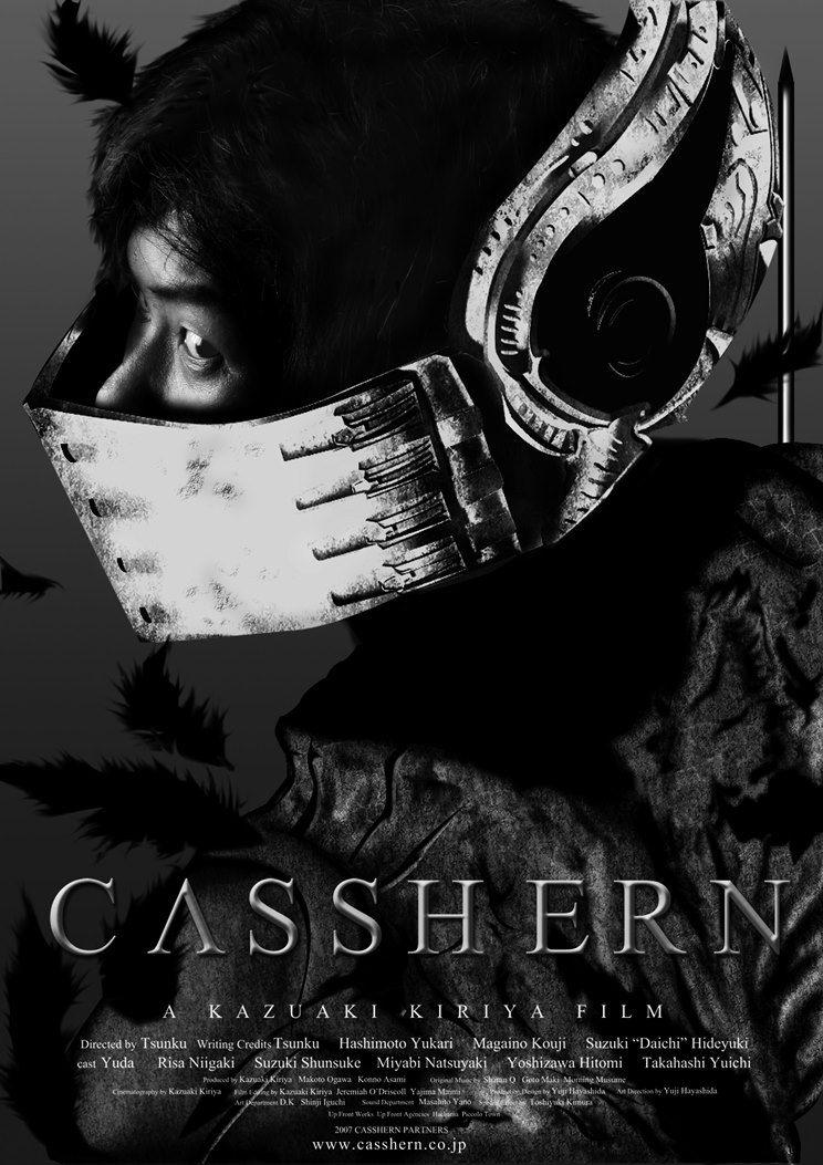 Casshern (キャシャーン)