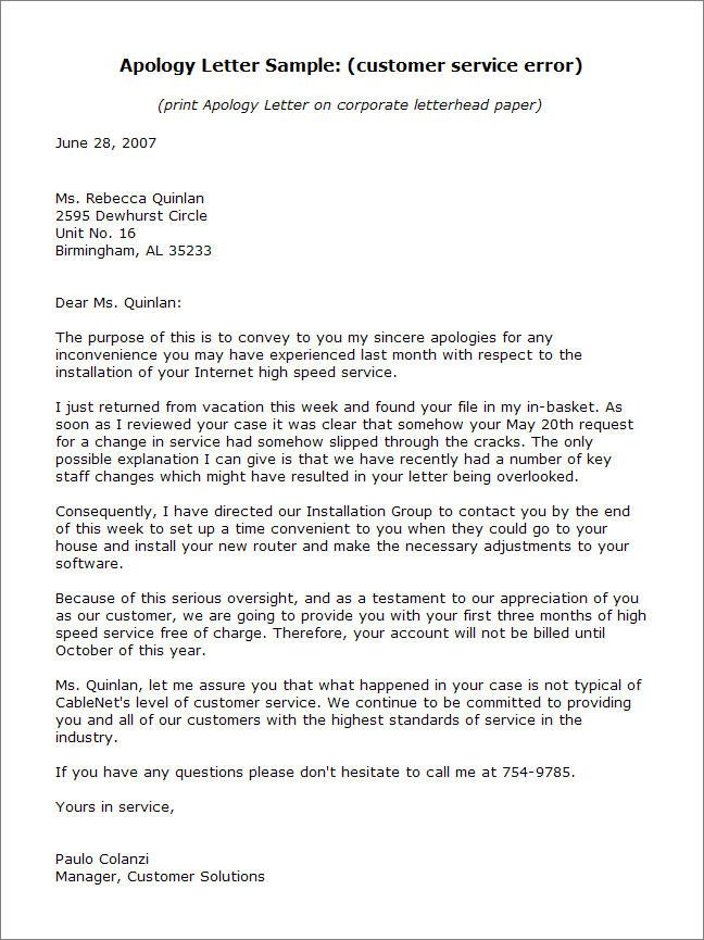 Customer apology letter this letter template apologizes to a customer apology letter this letter template apologizes to a customer for an incorrect price listing and provides a discount coupon to use on a future altavistaventures Images