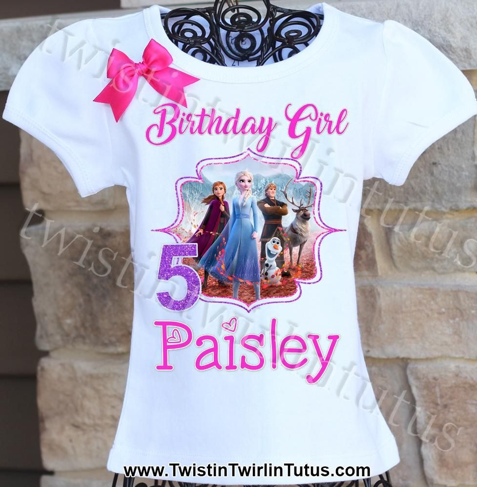 Frozen 2 Birthday Shirt 2nd birthday shirt, Birthday