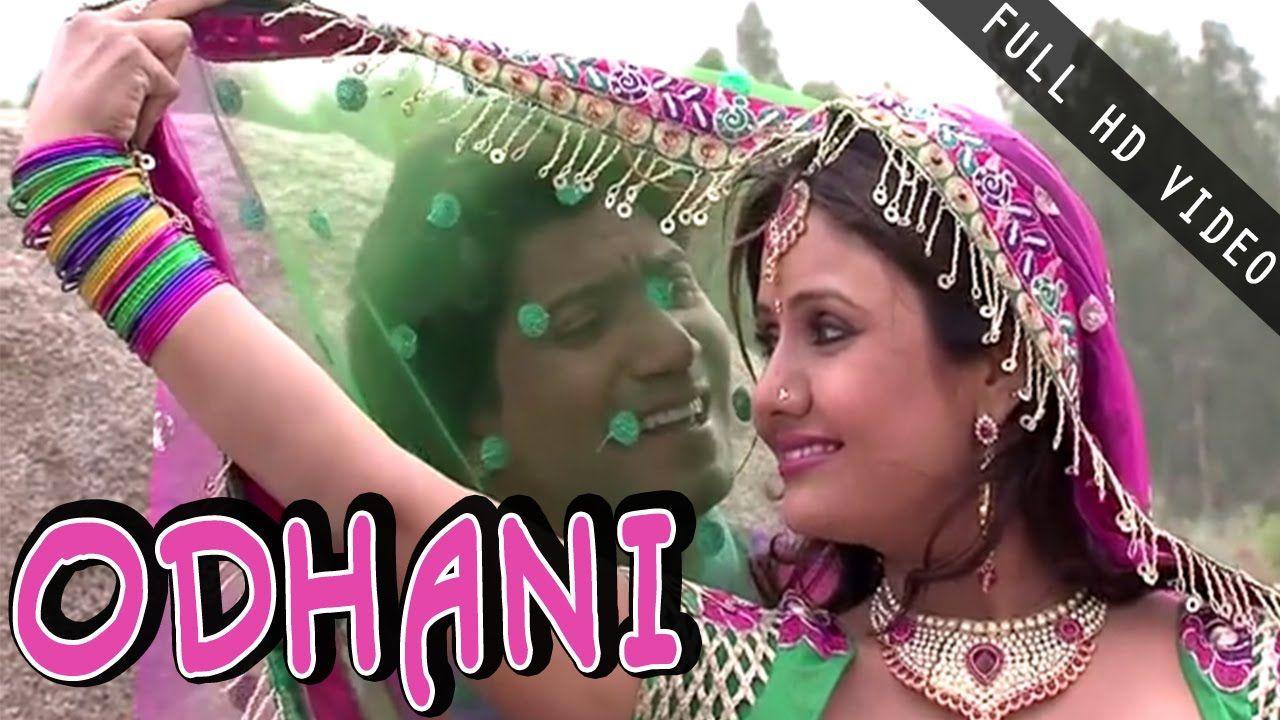 Odhani Popular Gujarati Movie Song Romantic Song Vikram Thakor Pranjal Bhatt Movie Songs Romantic Songs Romantic