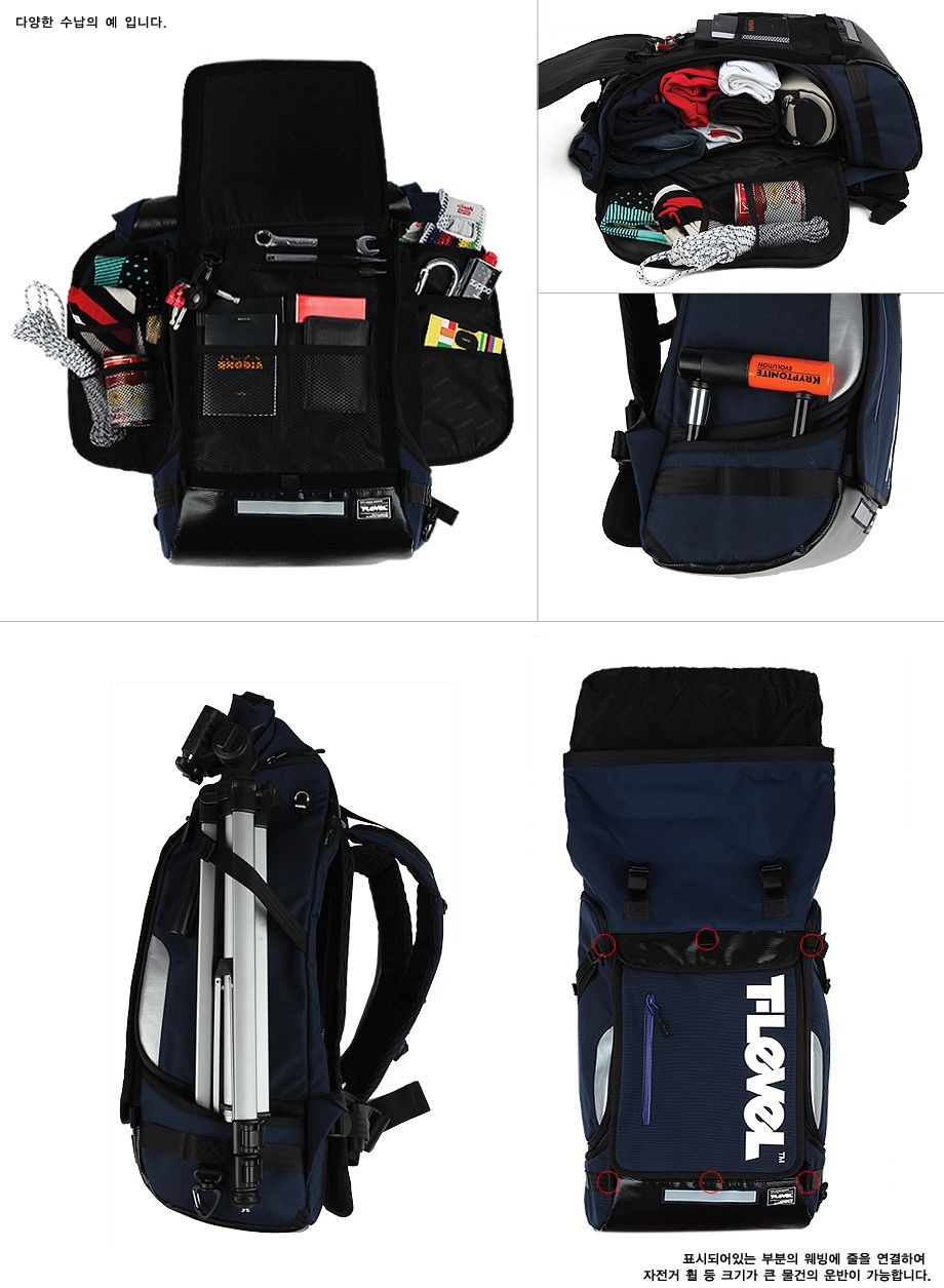 T-Level Infinity Rolltop 43L Backpack Navy Red   Clothing ... 3f62f3b783