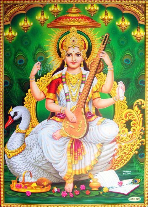 Devi Saraswati  Artist: Yogendra Rastogi (via ebay: Indian_ash)