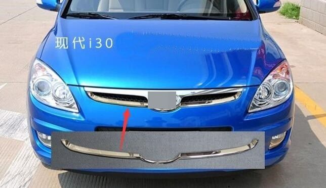 Chrome Styling Front Lower Grille Trim For Hyundai Elantra I30 Hyundai Elantra Elantra Sports Car
