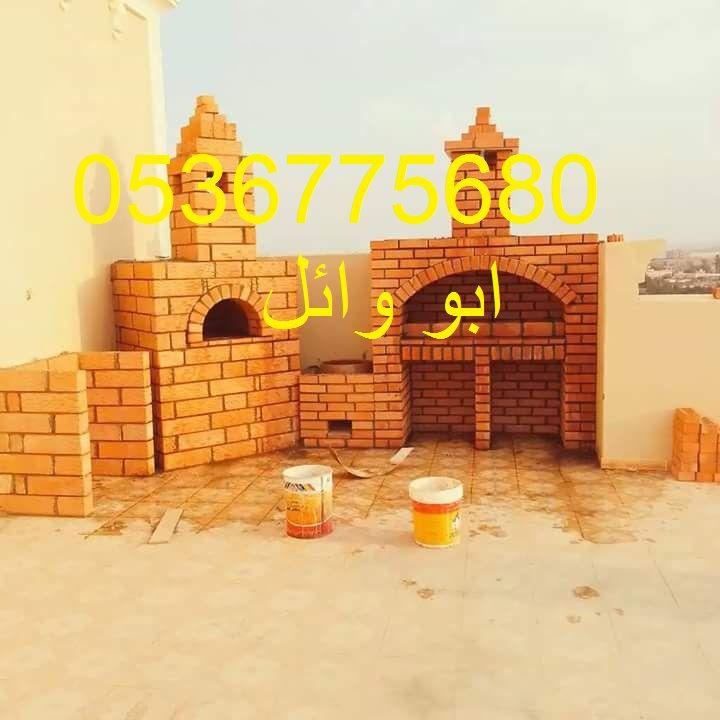شوايات افران افران شوايات 112729aaee9cd3436e1899037eff729b