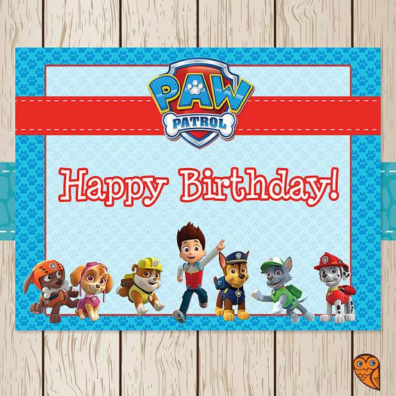 free paw patrol birthday ecards  paw patrol birthday card