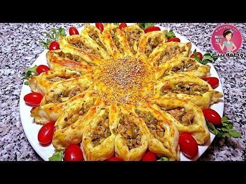 خبزة معمرة بحشوة لديدة بمداق البيتزا خبز الوردة محشي لفطور رمضان Youtube Everyday Dishes Middle Eastern Recipes Savory Appetizer