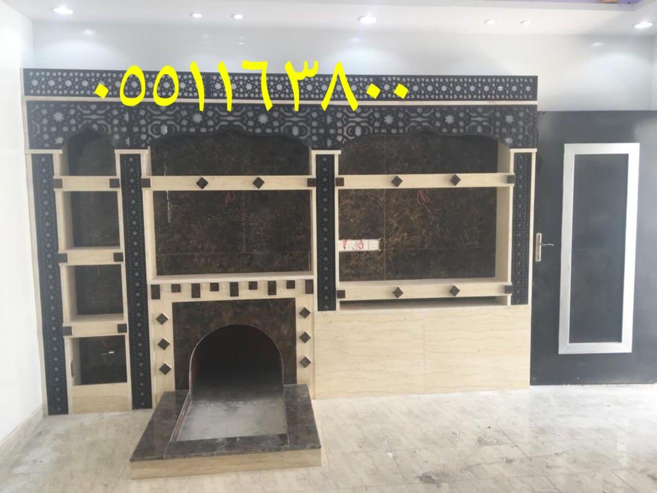 مشبات ديكورات مشبات مشبات رخام مشبات حجر صور مشبات Home Decor Decor Fireplace