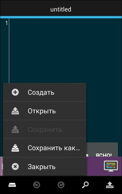 файлы формата apk