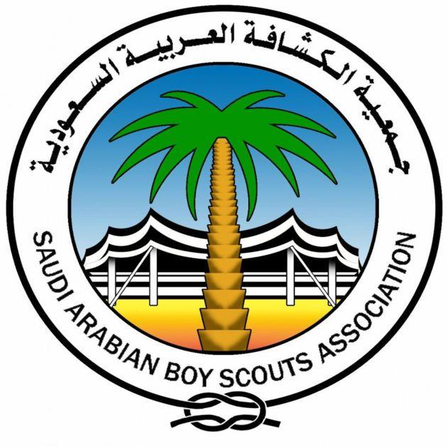 New Ios App الدليل الالكتروني لمشعر منى و عرفات 1437هـ Tamer Mohamed El Shahat Abdalla El Halwagy Scout Image Boy Scouts