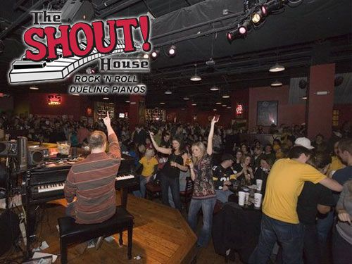 Shout house az