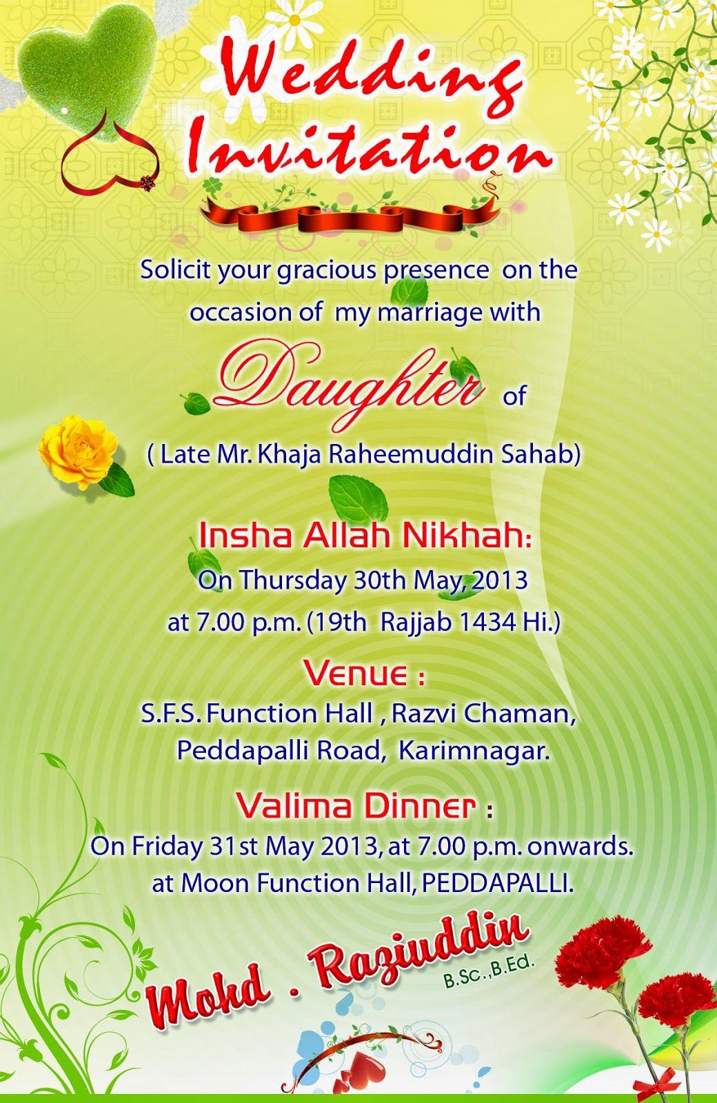 Wedding Card Psd Template Free S Invitation Design